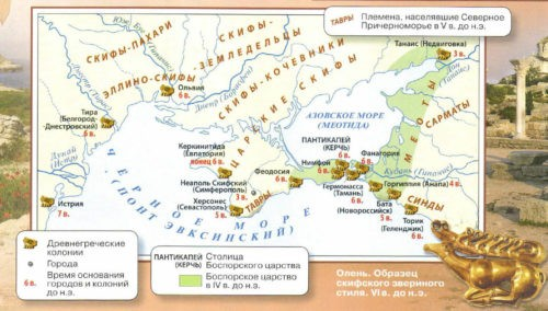 Учебник по истории России. Арсентьев. 6 класс 1 часть. Неолитическая революция