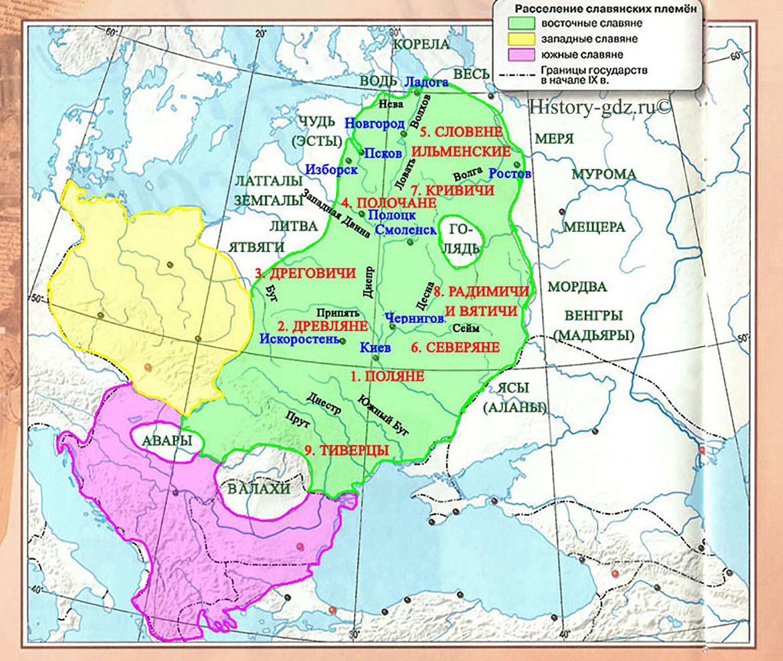ГДЗ к контурным картам по истории России. Тороп. 6 класс. Страница 2