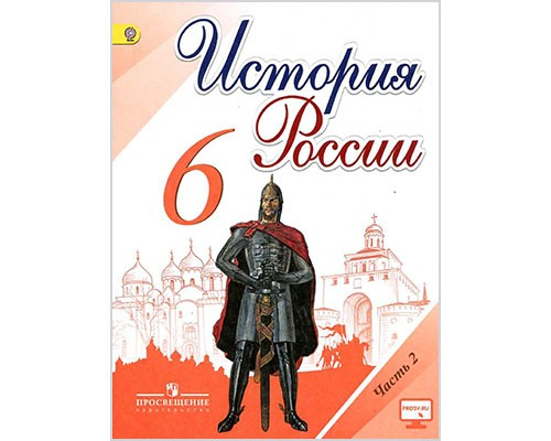 7 по россии история класс гдз