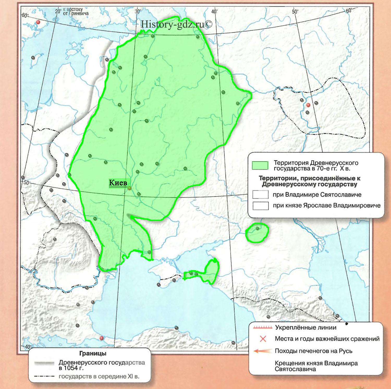 Контурные карты по истории России. Тороп. 6 класс. Страница 5