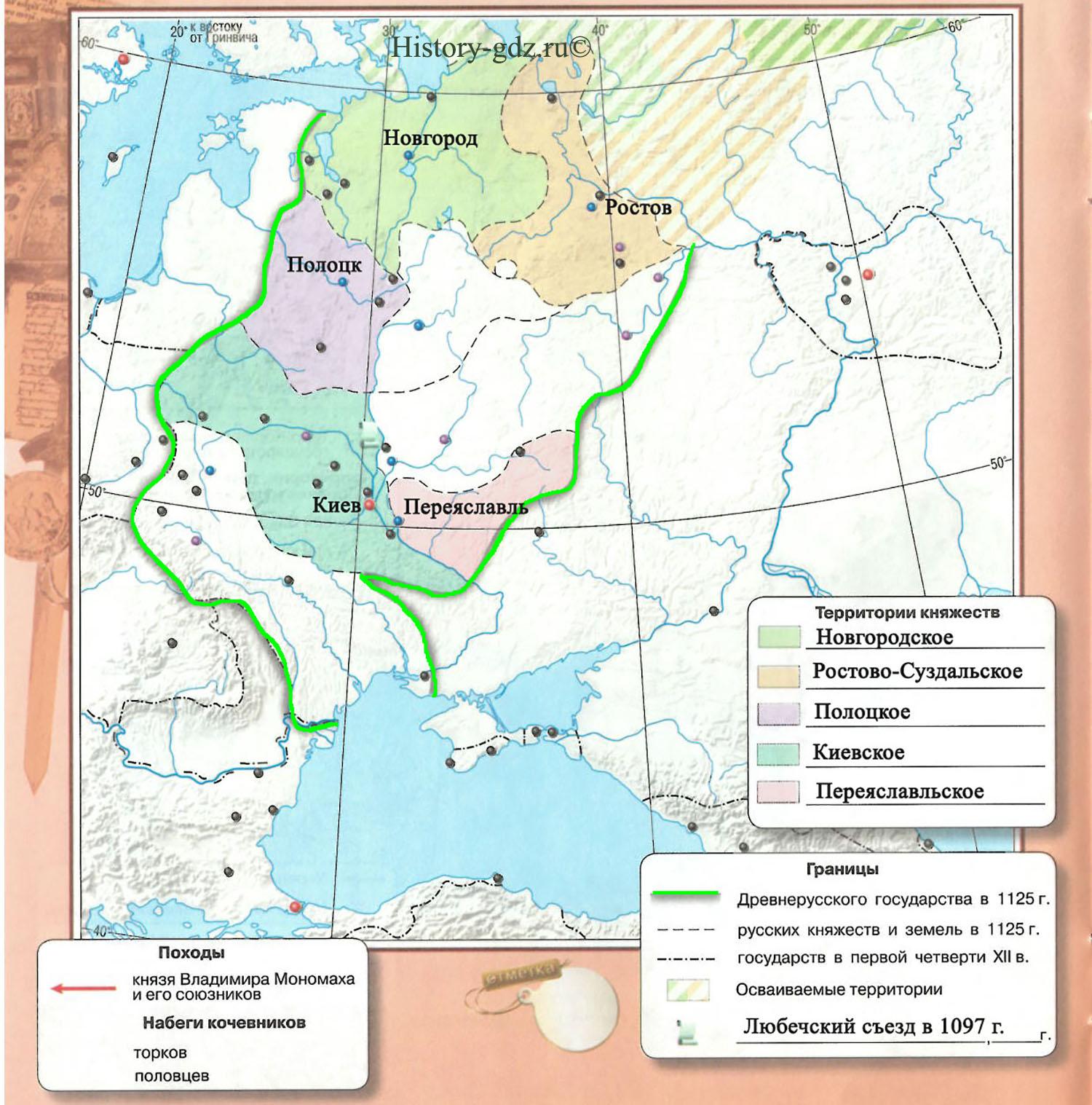 ГДЗ к контурным картам по истории России. Тороп. 6 класс. Страница 6