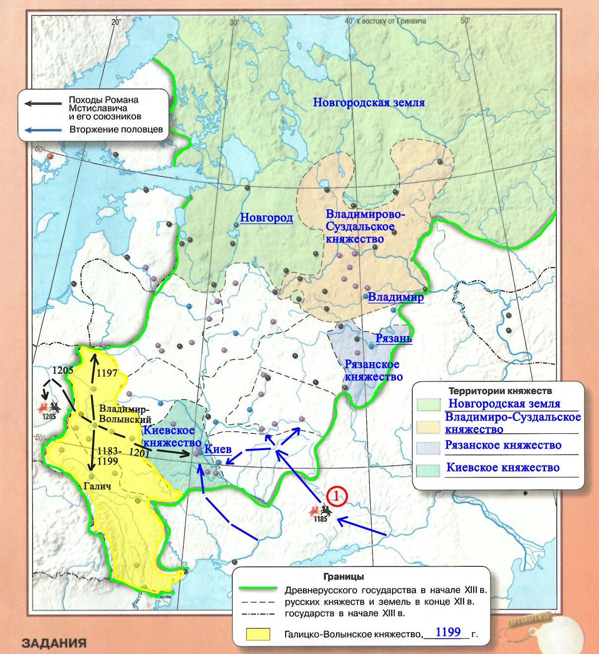 Решебник по Контурным Картам 9 Класс по История России - картинка 1