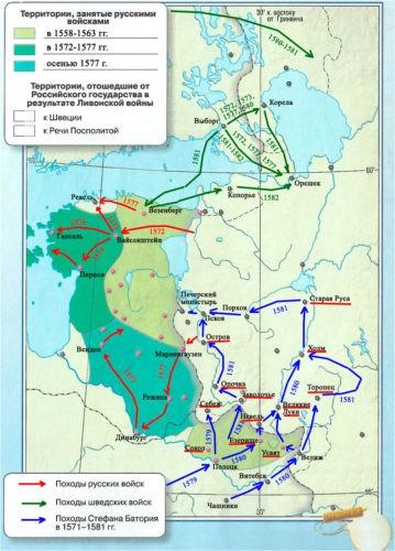 Контурные карты по истории России. Тороп. 7 класс. Страница 4