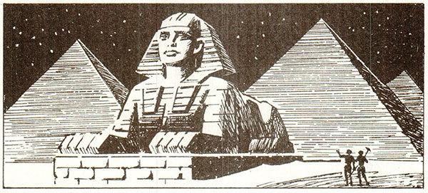 Рабочая тетрадь по всеобщей истории Древнего мира. Годер. 5 класс. 1 часть. Задание 34