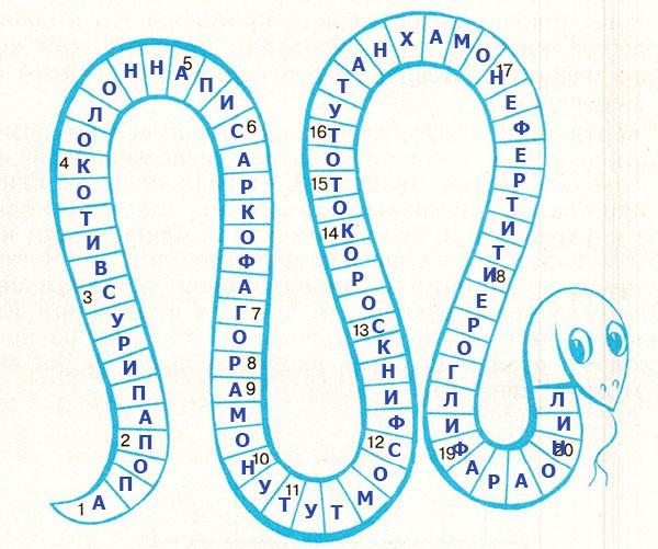 Рабочая тетрадь по всеобщей истории Древнего мира. Годер. 5 класс. 1 часть. Задание 38