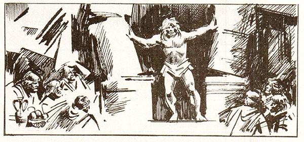 Рабочая тетрадь по всеобщей истории Древнего мира. Годер. 5 класс. 1 часть. Задание 64