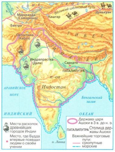 Учебник по всеобщей истории Древнего мира. Вигасин, Годер. 5 класс. Параграф 20