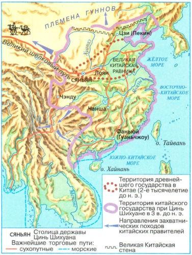Учебник по всеобщей истории Древнего мира. Вигасин, Годер. 5 класс. Параграф 22