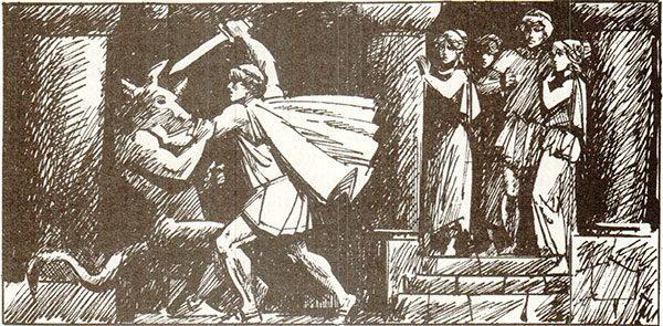 Рабочая тетрадь по всеобщей истории Древнего мира. Годер. 5 класс. 2 часть. Задание 6