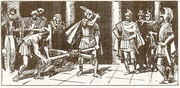 Рабочая тетрадь по всеобщей истории Древнего мира. Годер. 5 класс. 2 часть. Задание 45