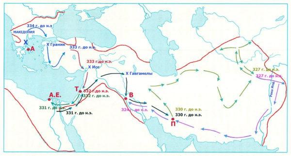 Рабочая тетрадь по всеобщей истории Древнего мира. Годер. 5 класс. 2 часть. Задание 44