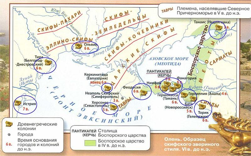 Учебник по истории России. Арсентьев. 6 класс 1 часть. Параграф 2