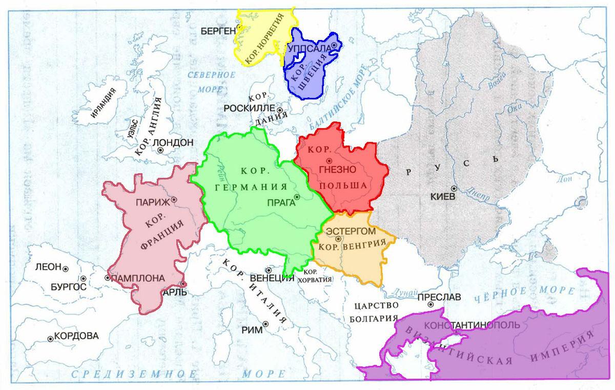 Учебник по истории России. Арсентьев. 6 класс 1 часть. Параграф 7