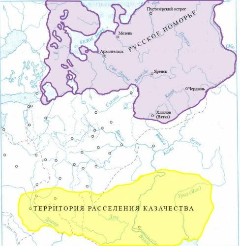 Учебник по истории России. Арсентьев. 6 класс 2 часть. Человек в российском государстве