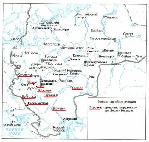 Рабочая тетрадь по истории России. Данилов. 7 класс. Параграф 11