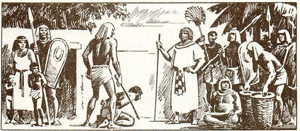 Рабочая тетрадь по всеобщей истории Древнего мира. Годер. 5 класс. 1 часть. Задание 24