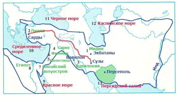 Рабочая тетрадь по всеобщей истории Древнего мира. Годер. 5 класс. 1 часть. Задание 78
