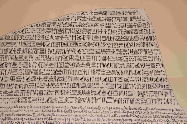 Учебник по всеобщей истории Древнего мира. Вигасин, Годер. 5 класс. Параграф 12