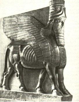 Рабочая тетрадь по всеобщей истории Древнего мира. Годер. 5 класс. 1 часть. Задание 75
