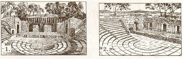Рабочая тетрадь по всеобщей истории Древнего мира. Годер. 5 класс. 2 часть. Задание 69