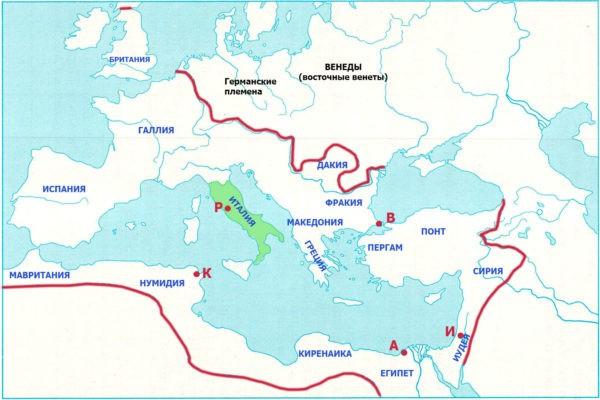 Рабочая тетрадь по всеобщей истории Древнего мира. Годер. 5 класс. 2 часть. Задание 63