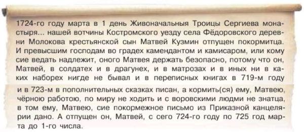 """Учебник """"История России"""", 8 класс. Параграф 7"""