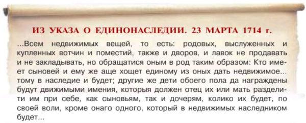 """Учебник """"История России"""", 8 класс. Параграф 5"""